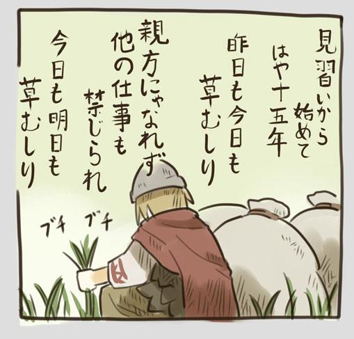 guild06