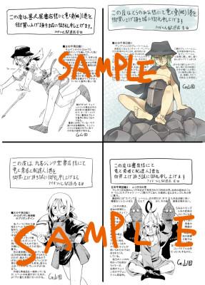 13kokuchi_1_3